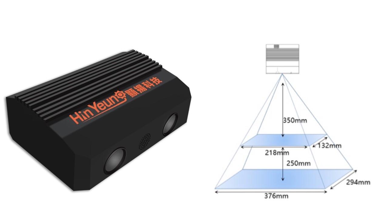 显扬科技 三维机器视觉设备 协作机器人