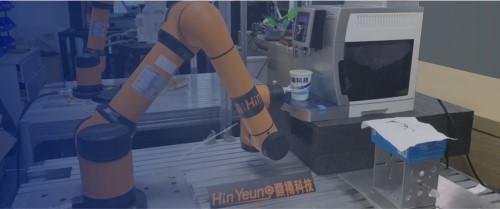 机器视觉 机器人系统