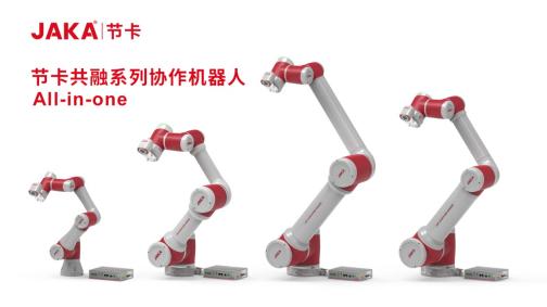 http://image.imrobotic.com/news/data/article/20200915/16001664248385.png