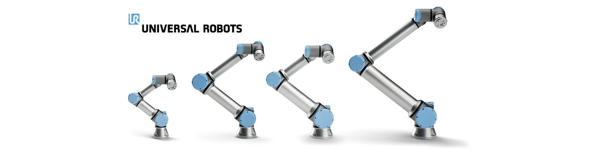 UR优傲协作式机器人