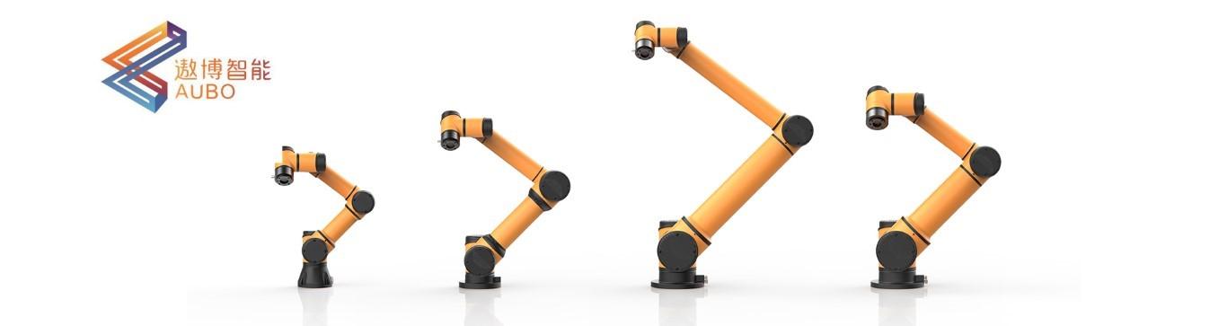 AUBO遨博机器人
